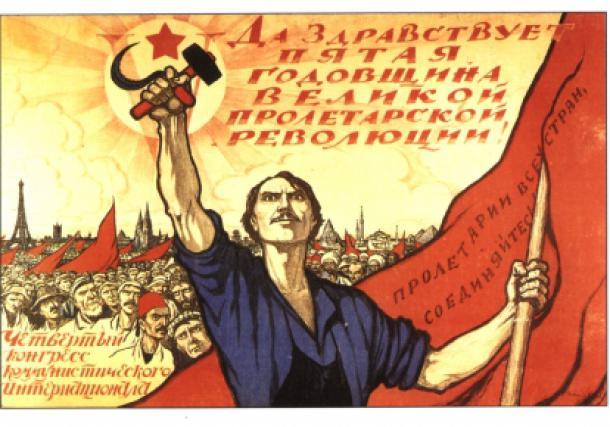 Εργατικός έλεγχος και αυτοδιαχείριση στην Οκτωβριανή επανάσταση