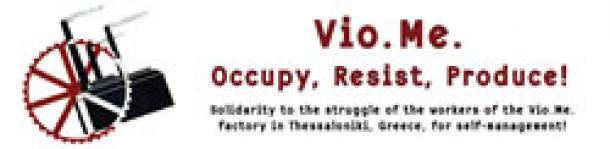 Fábrica ocupada en Grecia comienza la producción bajo control obrero.     Ocupar, resistir, producir!
