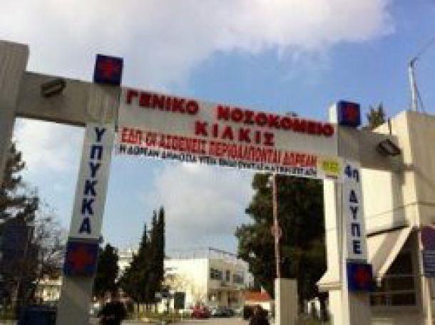 Un hôpital grec sous contrôle ouvrier